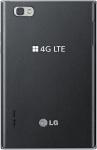 LG Optimus VU задняя крышка