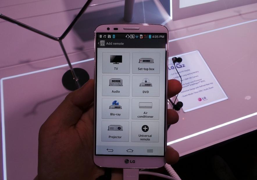 Ик-порт в LG G2