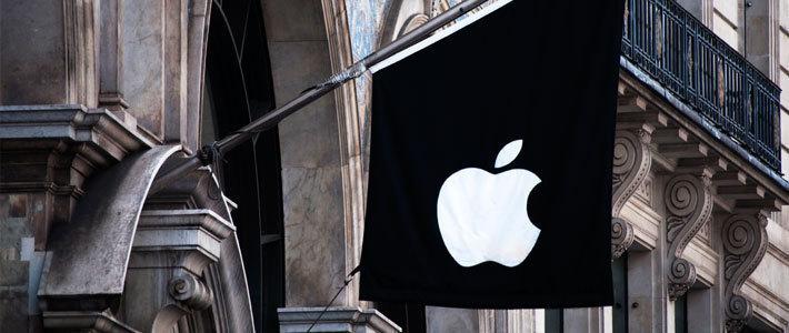 Apple 22 октября