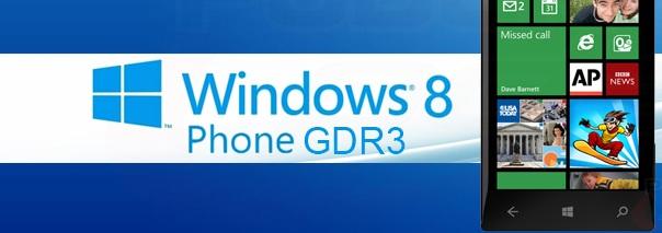 обновление GDR3