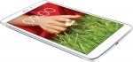 Внешний вид белого LG G Pad 8.3