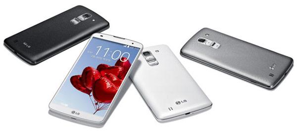 Расцветки корпуса LG G Pro 2
