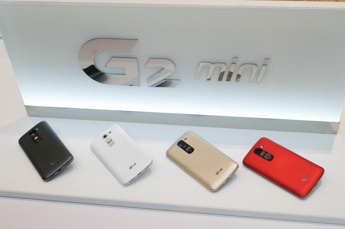 Расцветки корпуса LG G2 Mini