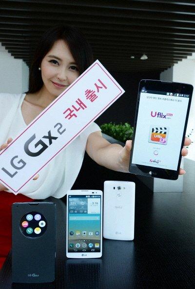 чехол quickcircle для LG Gx2