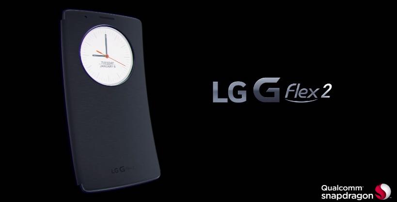 чехол для lg g flex 2